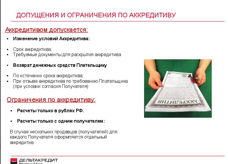 akkreditiv_3