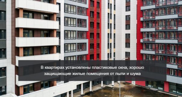 NOVOE_ZHILYO