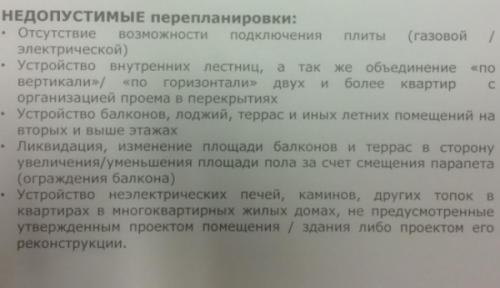 PEREPLANIROVKA_RAIFFEISENBANK