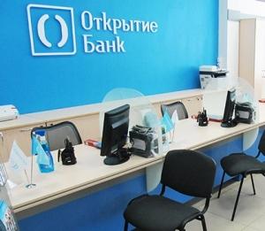 bank_otkritie